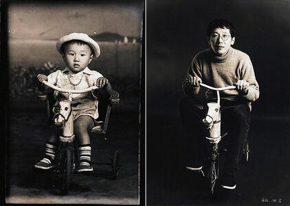Hai Bo, 'Wood Horse', 1999