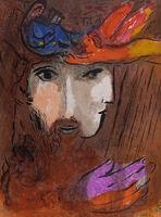 Marc Chagall, 'La Bible : David et Bethsabée', 1956