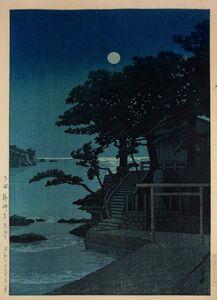 Kawase Hasui, 'Kakizaki Benten Shrine, Shimoda', 1937