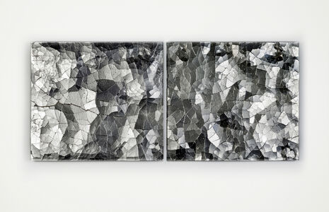 Matthew Day Perez, 'CRUSH', 2015