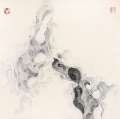 Yeh Fang, 'Abstract #6', 2010 -2014