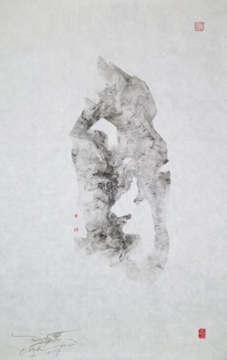 C.N. Liew, 'Between 'Artificial Rock' & 'Morph' - inspired by Zhan Wang 介於假山石與應形之間--展望聯想 ', 2014