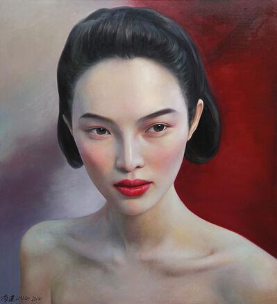 Ling Jian, 'Air Purifier 淨化器', 2010