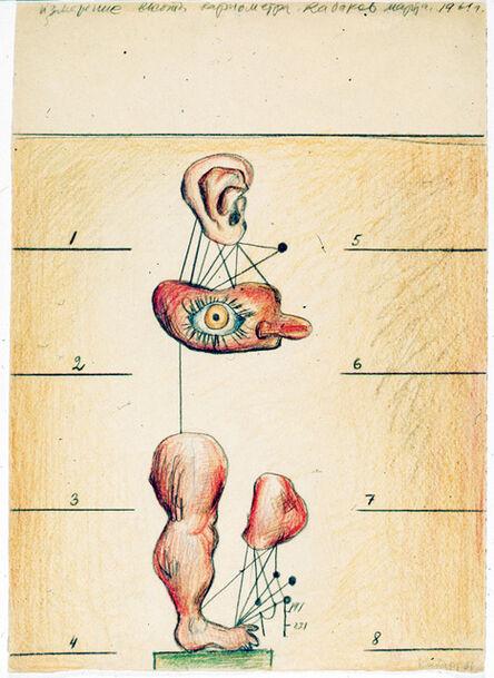 Ilya Kabakov, 'Measuring the Weight of Varnometer', 1961