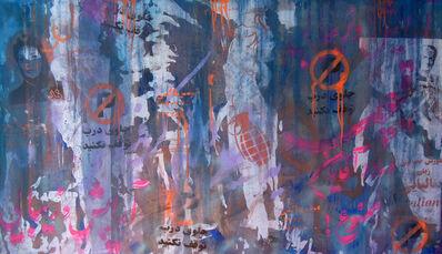 Darvish Fakhr, 'Tehran Graffiti', 2015