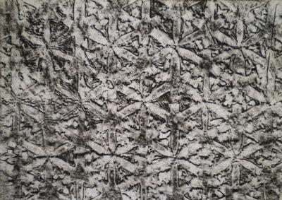Zoulikha Bouabdellah, 'Too many mirages IV', 2011