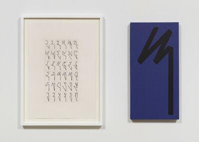 Hassan Sharif, 'Seven Points Angular Lines - Part 1', 2013