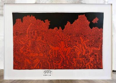 Keith Haring, 'Wham Bam Miami Beach', 1989