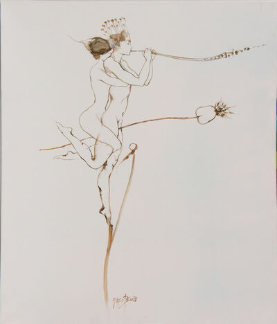 Ernesto García Peña, 'Conmigo siempre / Always with Me ', 2014
