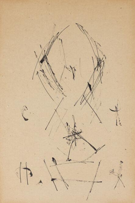 Ernest Mancoba, 'Untitled 5 ', ND