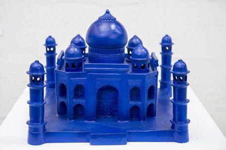 Nadin Ospina, 'Insula (Taj Mahal)', 2011