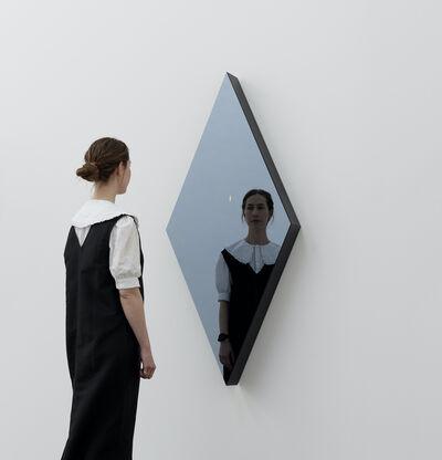 Jeppe Hein, 'Your inner glow', 2021