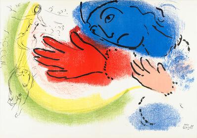Marc Chagall, 'L'Écuyère (Woman Circus Rider)', 1956