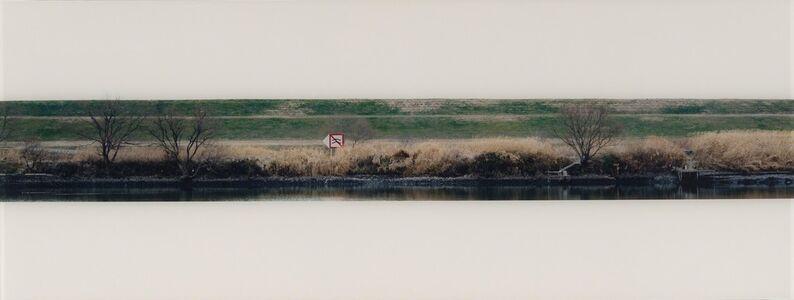 Katsuhiro Saiki, 'margin', 2002