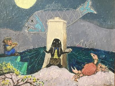 Dorothy Lake Gregory, 'Walrus and the Carpenter', Mid-20th c.