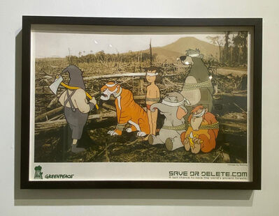 Banksy, 'Save or Delete Green Peace Poster', 2002