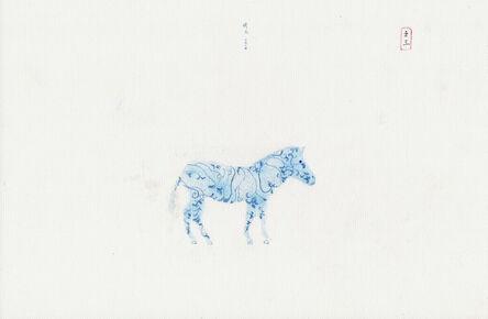 Fan Cheng, 'Une bleue histoire-3', 2012