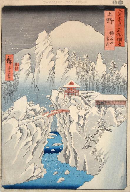 Utagawa Hiroshige (Andō Hiroshige), 'Mt. Haruna in Snow', 1853
