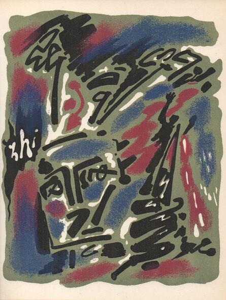 André Masson, 'Le nihilisme chez Nietzsche', 1962