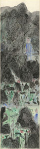 Yu Peng (TAIWANESE, 1955-2014), 'Lotus Field and the Mountains', 1994