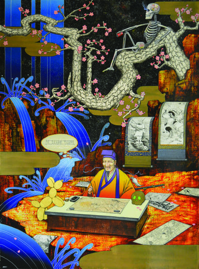 Yuki Ideguchi, 'The Master Said ', 2016