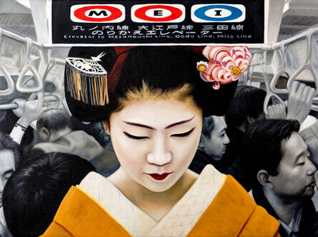 RYOKO WATANABE, 'dont look at me', 2010