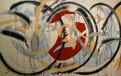 Karl Hyde, 'Dancing in the Wind', 2010