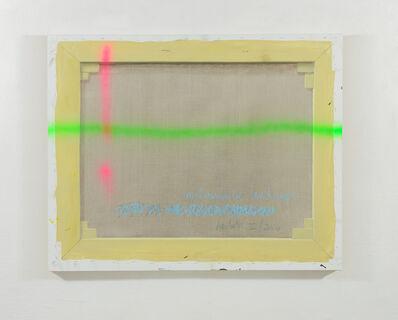Luca Bertolo, 'Melancholic Landscape', 2014