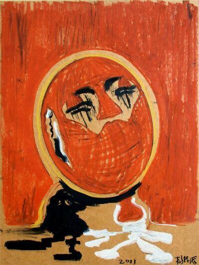 Yang Maoyuan, 'Face', 2011