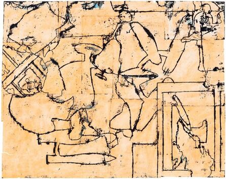 Bo Joseph, 'Disunified Theory: Orange Shift', 2015