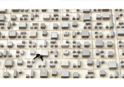 Vincent Fournier, 'Facade of the Claudio Santoro National Theater, concrete panel by Athos Bulcão, Brasília, 2012.', 2012