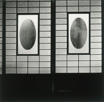Issei Suda, 'Yugano, Amagi, Shizuoka Pref., 1971', 1972