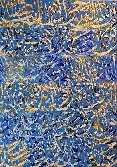 Ahmad Moualla, 'Untitled 9', ca. n/a