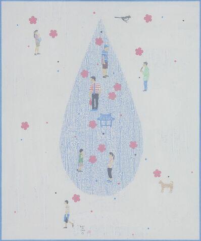 Man Soo Lee, 'Tune1118', 2011