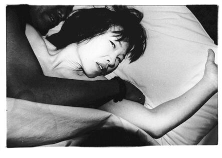 Hideka Tonomura, 'mama love (ML No.#1)', 2008