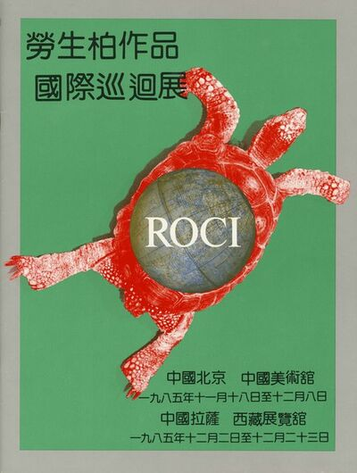 Robert Rauschenberg, 'ROCI CHINA catalogue', 1985