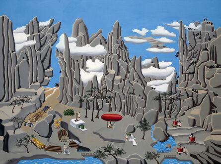 Zheng Chong-Xiao 鄭崇孝, 'Biofuel of Valley', 2015