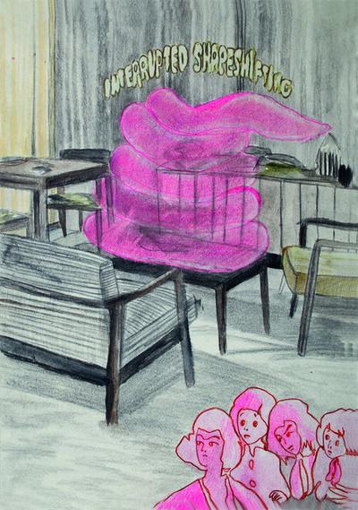 Julia Zastava, 'INTERRUPTED SHAPESHIFTING     ', 2018