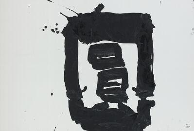 Yuichi Inoue (YU-ICHI), '圓 En  (Cycle in Zen philosophy)', 1977