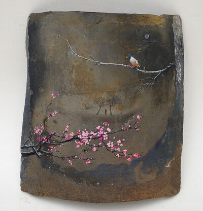Zhou Jinhua 周金华, 'Remains of the Day 你我的痕迹 No.6', 2018