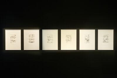 """Camille Henrot, '""""Légendes dorées"""" [Golden Legends]', 2010"""