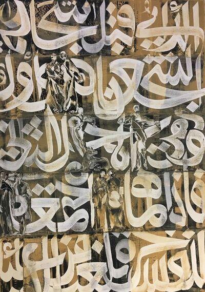 Ahmad Moualla, 'Al Raii Avant le Courage', 2018