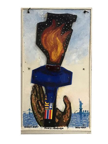 Konstantin Bokov, 'Liberty Torch', 2004