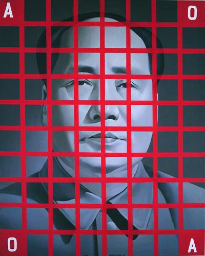 Wang Guangyi 王广义, 'Mao Zedong: Red Grid No. 2 ', 1988