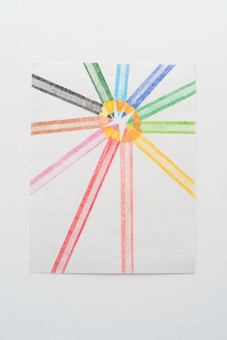 Keren Cytter, 'Untitled (Atlantic I)', 2016