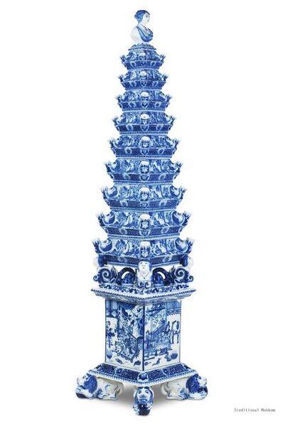 Royal Tichelaar Makkum, 'Traditional Pyramid', 2003