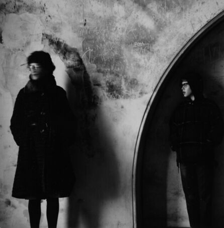 Ralph Eugene Meatyard, 'Arched Door way with Woman and boy', 1960