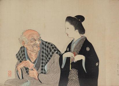 Tomioka Eisen, 'Monetary Transaction between Woman and Old Man', ca. 1900
