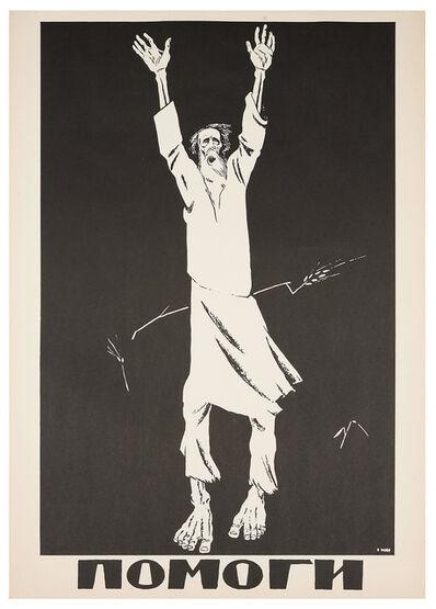 Dmitry Moor, 'Help!', 1921