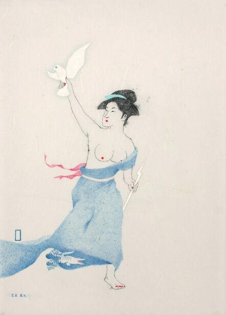 Fan Cheng, 'La beauté-3', 2015